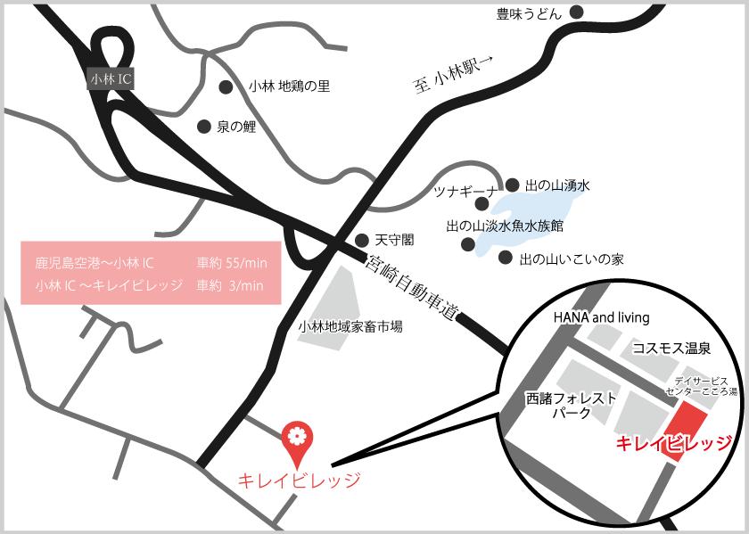 キレイビレッジまでの地図
